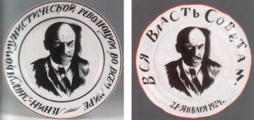 Иллюстрации 13-14. С. В. Чехонин, 1924 г.